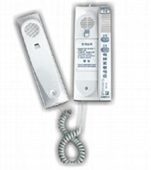 Elevator Master Telephone