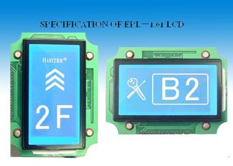 Elevator Car LCD (EPL-1.01) 1