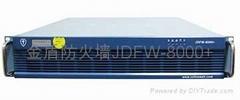 金盾防火牆JDFW-8000+設備(1G帶寬)