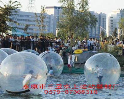 水上娱乐步行球-水上运动步行球 1