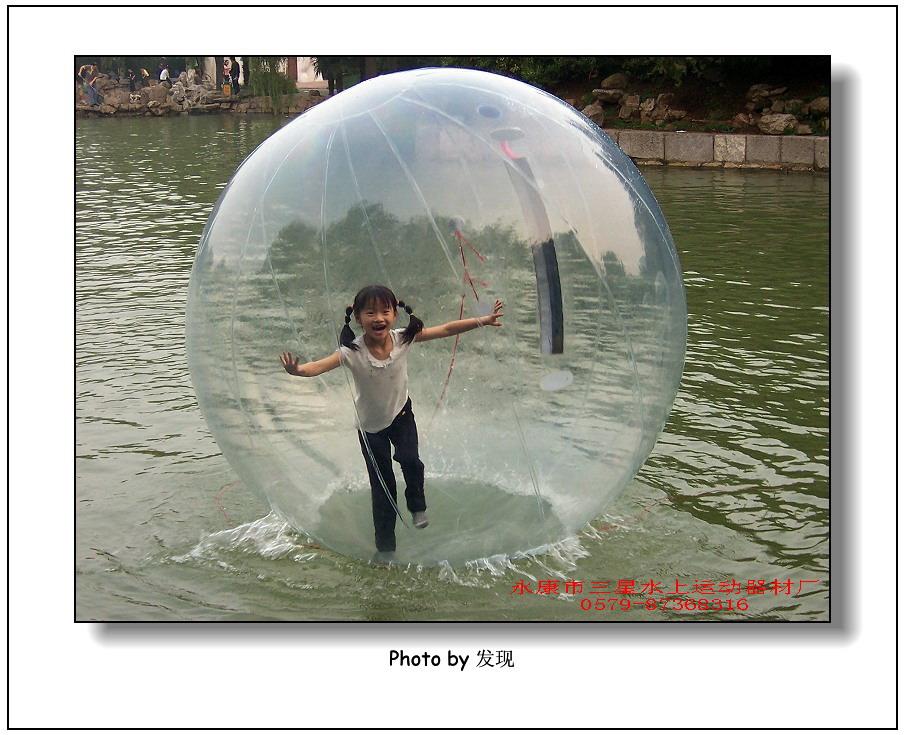 水上步行球-让你刺激一回!! 1