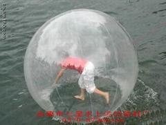 水上步行球1800元/套0579-87368316