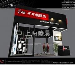上海展览展台服务