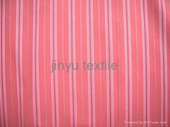 yd woven shirting fabric