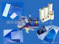 液晶屏LCD保護膜、偏光板保護膜、鏡片保護膜