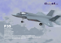 F-35 COTL