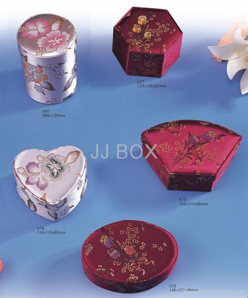卡紙盒 1