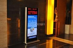 高清液晶LCD廣告機