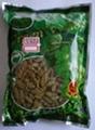Green Raisin 2
