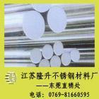 供应不锈钢弹簧线环保不锈钢棒材