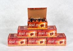 拉伯水烟料_木炭产品信息-木炭「自助贸易」