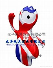 2012亞運會吉祥物
