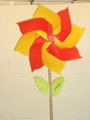 中太陽花風車