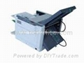 Professional manufacturer Automatic Paper Folding Machine 297mm