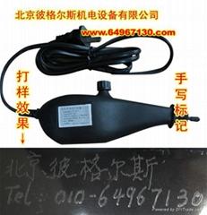 电刻笔,北京电动手持式打标器,天津双色金属电刻机,电火花笔,
