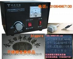 金属刻字机印字机 北京【彼格尔斯】金属电印打标机 激光打标机