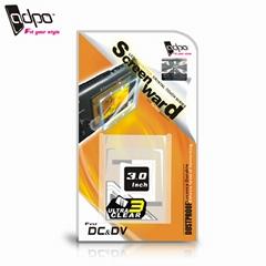 阿迪普(adpo) 數碼相機液晶屏幕保護膜