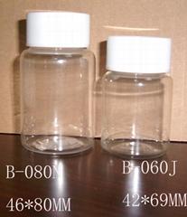 保健品瓶,药用塑料瓶包装,固体瓶