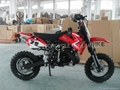 NEW 50CC KID WATER COOLED DIRT BIKE
