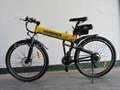 NEW FULL ALLOY ELECTRIC BICYCLE