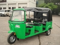 BAJAJ DOUBLE ROW 200CC TRICYCLE/3-WHEEL