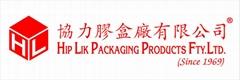 新协力包装制品(深圳)有限公司