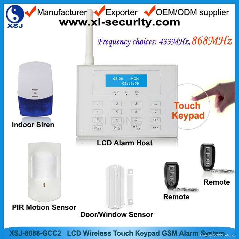 Wireless GSM home alarm system with innovative design XSJ8088