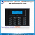 LCD wireless touch keypad for alarm