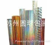 蘇州無縫激光全息彩虹素面鐳射鍍鋁膜