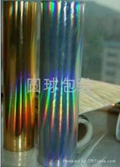 蘇州燙印材料