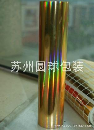 Laser anti-counterfeit laser holographic film 2