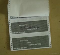 蘇州保密工資單薪資單及代打印