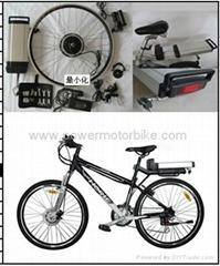 Electric Bike Kit/Diy Electric Bike