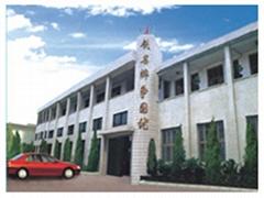 溫州市天星機械製造有限公司