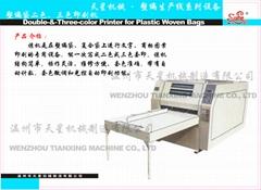 塑編袋二色、三色印刷機