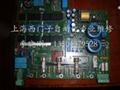 西门子变频器维修 1