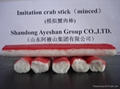 imitation crab sticks 2
