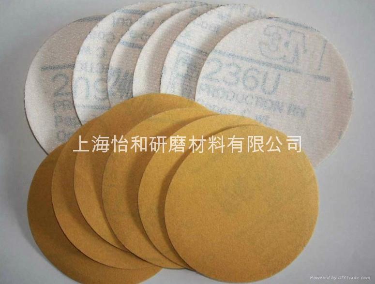 3M236U拉绒砂碟圆盘砂纸砂纸 1