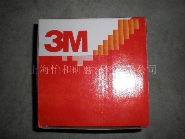 3M236U拉绒砂碟圆盘砂纸砂纸 2