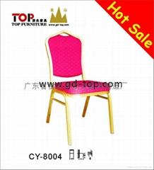 酒店賓館餐廳宴會廳傢具之鋁合金椅系列