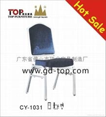 hotel restaurant banquet steel chair