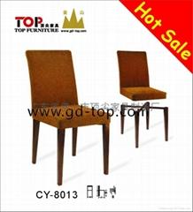 酒店賓館餐廳宴會廳傢具之鋁合金餐椅系列