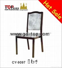hotel restaurant banquet aluminum chair
