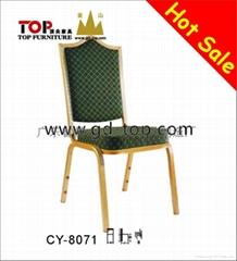 酒店賓館餐廳宴會廳傢具之鋁椅系列