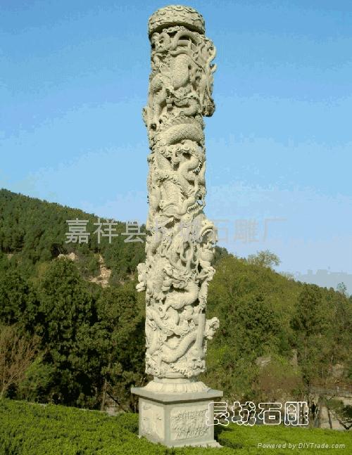 石雕龙柱1 2