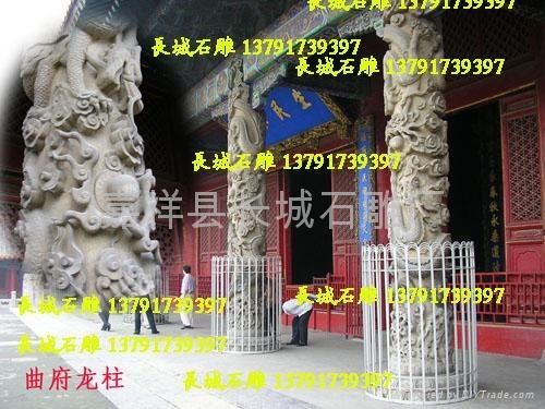 石雕龙柱1 4