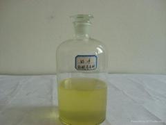 铝镁合金清洗剂