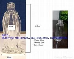香水瓶 精油瓶 麻油瓶 橄欖油 調料瓶