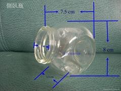 玻璃罐 成糖果用的玻璃瓶 并塑料盖子