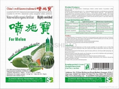 Water Solube Organic Fertilizer-for melon and vegetable use